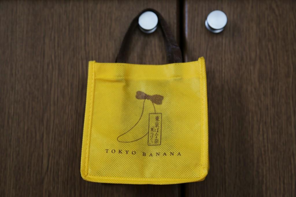 tokyo banana bag souvenir japan japanese best sweets