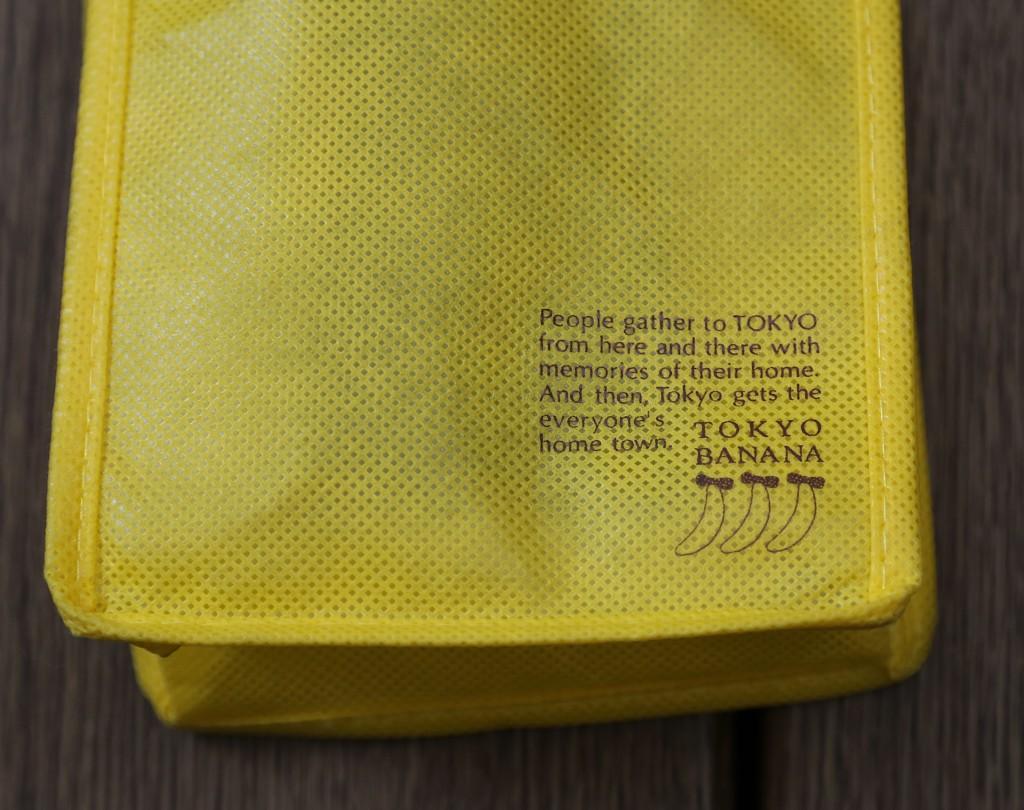 tokyo banana bag engrish best japanese souvenir