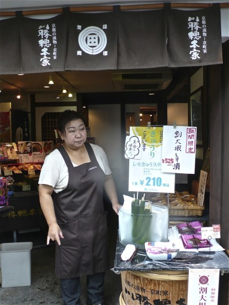 souvenir pickles on a stick street vendor Sannenzaka and Ninenzaka shopping streets kyoto oldest