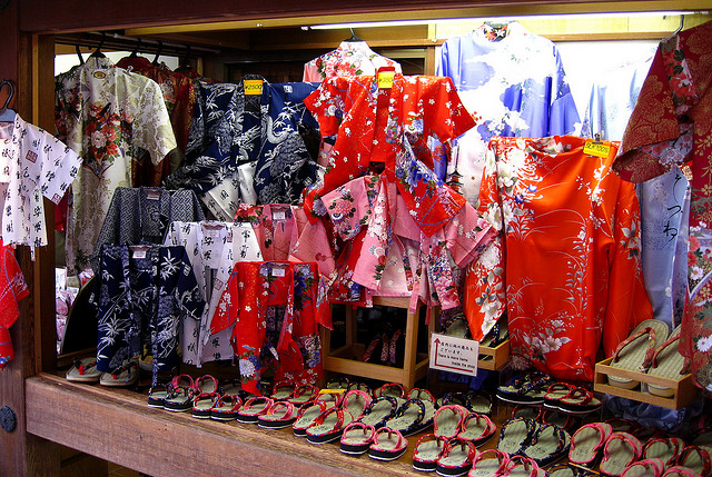 kimono store kyoto Japanese souvenir