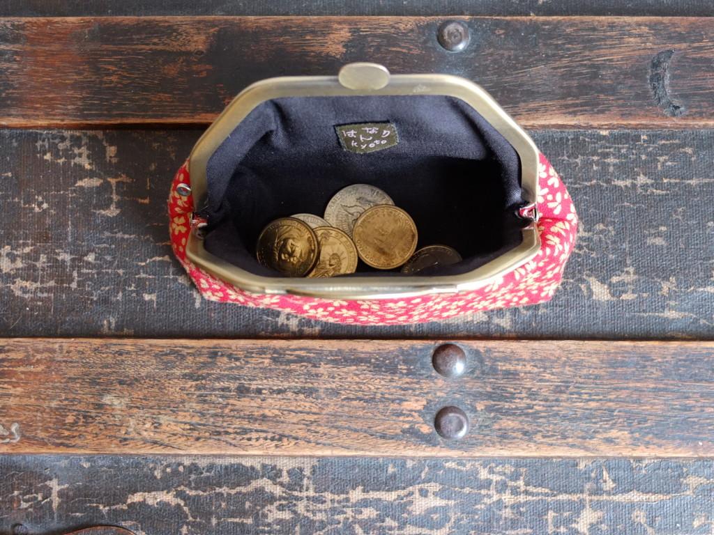 Kyoto Japan best gift change purse wallet souvenir shopping
