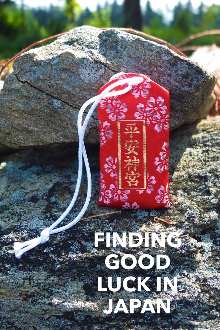 Omamori Amulets In Japan Good Luck Souvenirs