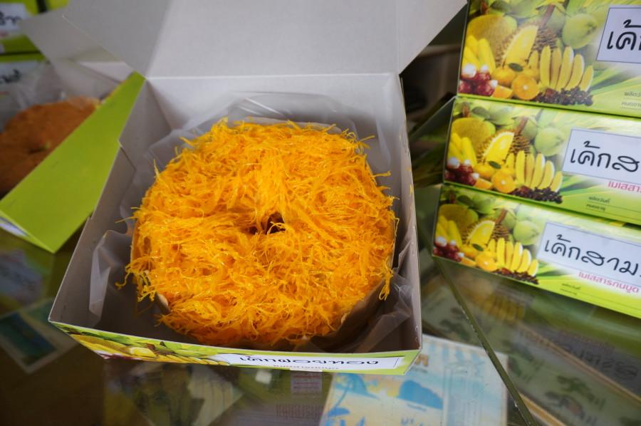 Thailand Coconut Cake Trang Famous