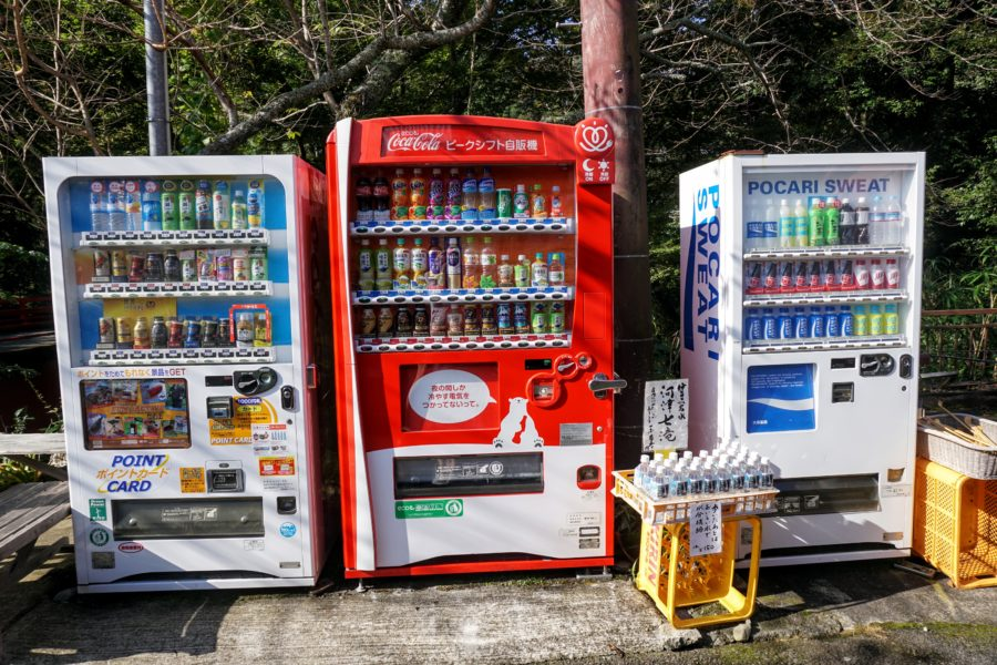Japanese vending machines multiple group beverages drinks hot cold