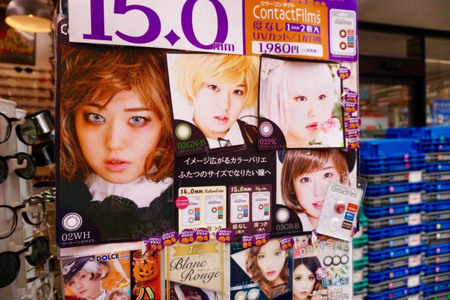japan tokyo colored contact lenses red blue green harajuku
