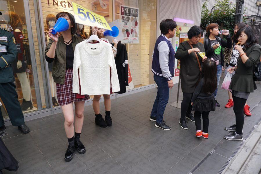 megaphone shop attendant tokyo japan shopping harajuku