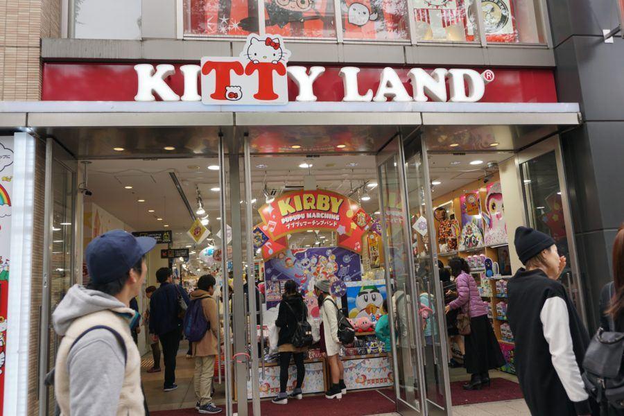 kitty land tokyo toy store plush hello kitty